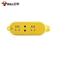 摔不烂插座 GN-C4 无线袋(新国标)吊卡 插座接线板插排插线板拖线板插板电源插座