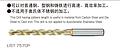 SG-ESR钻头LIST7570PL7570P6.6 X 8