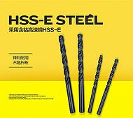 不锈钢专用直柄麻花钻3.3(h8) (10支/包)