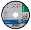 实用系列磨切片金属切割100mm x1.2