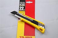美工刀620(1101-0017)