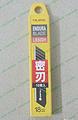 多刻线替刃50DH(1102-0206)