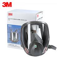 3M 6800全面型防护面具4个/箱