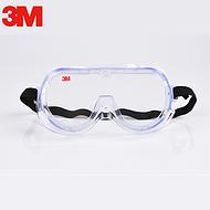 3M 1621AF 护目镜(防起雾)100付/箱