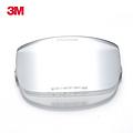 3M 9002双片自吸过滤式防颗粒物呼吸器 50个/盒,10盒/箱