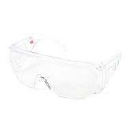 3M  1611HC 访客用防护眼镜(防刮擦涂层20付/箱