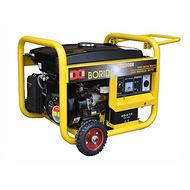 单相汽油发电机组 DM7500CX