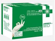 一次性使用医用橡胶检查手套(灭菌,带翻边),无粉掌麻